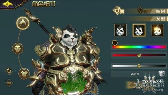Изменчивый стиль в TaichiPanda 3: DragonHunter с чрезвычайно свободной кастомизацией