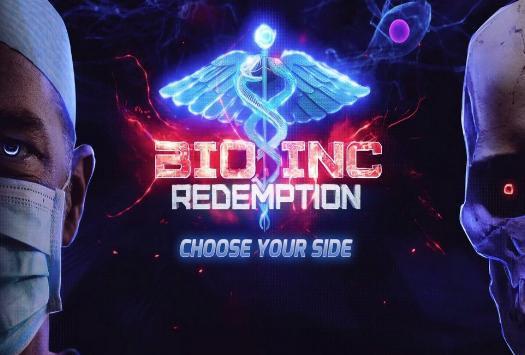 Bio Inc. Redemption - убей или спаси!