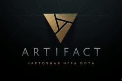 Все подробности об Artifact – карточной Dota. Геймплей, дата выхода и многое другое