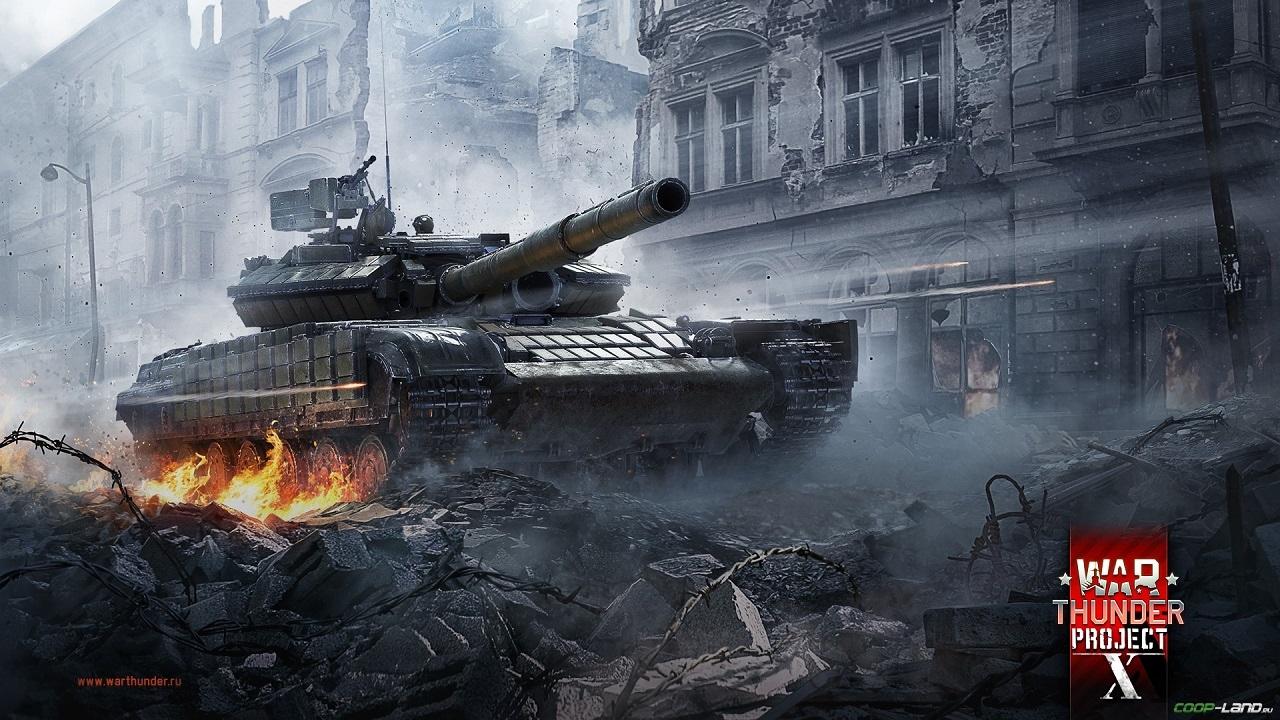 гайд по war thunder за немцев