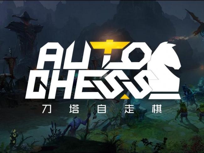 Dota Auto Chess – сверхпопулярная кастомка в Dota 2 с 800 тыс. подписчиков, но Valve ее игнорирует