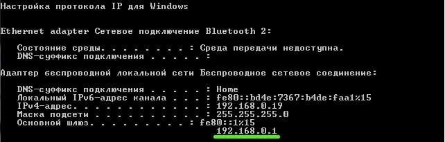 Решение распространённых ошибок при запуске игр или в играх на Windows 7, 8, 10