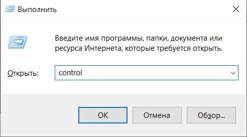 Как вернуть поиск в Windows 10, если он пропал? Все способы