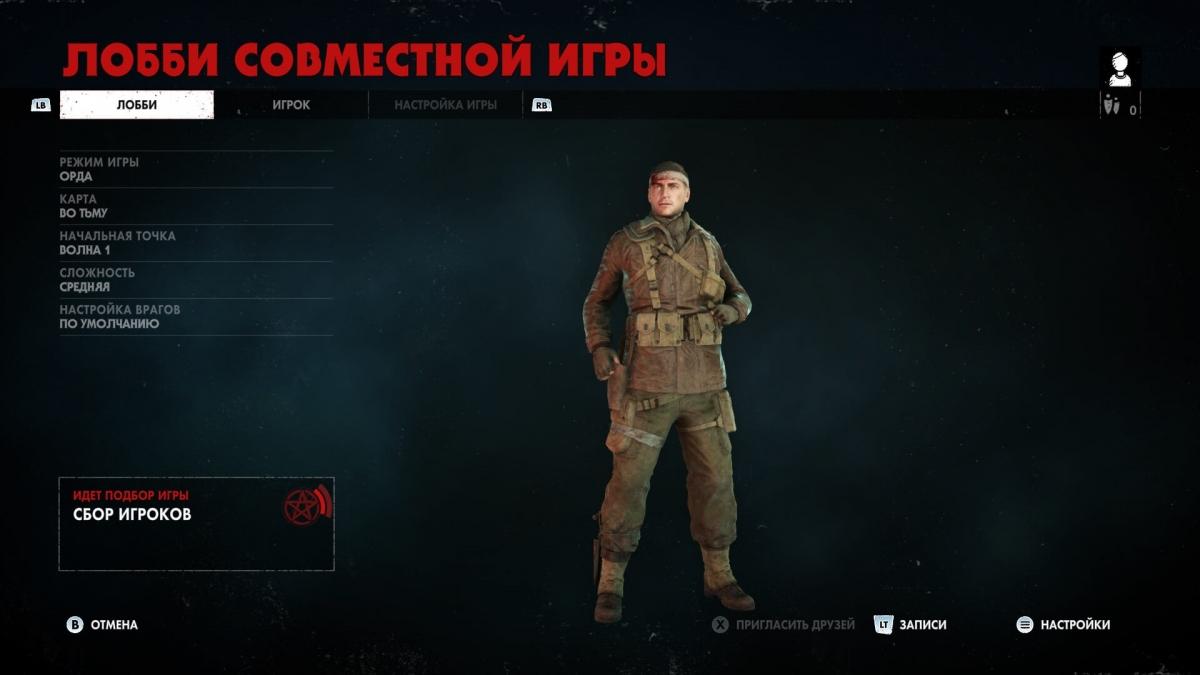 Обзор Zombie Army 4: Dead War