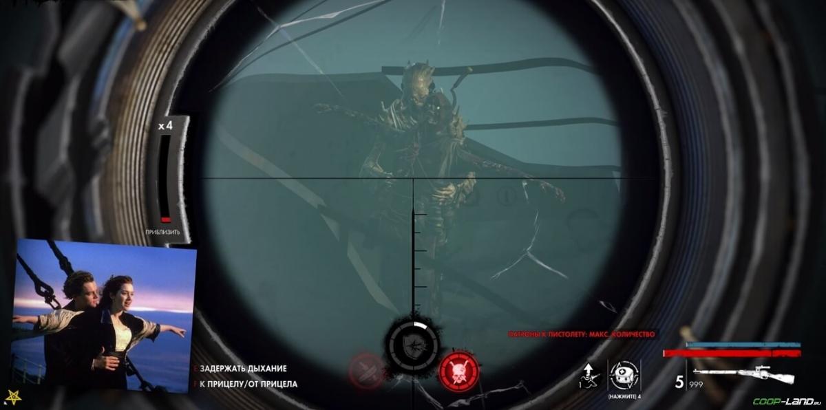 Интересные пасхалки и отсылки в Zombie Army 4: Dead War