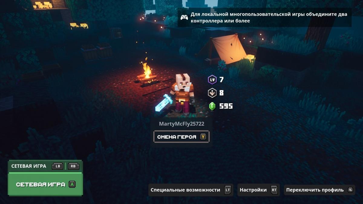 Обзор Minecraft Dungeons