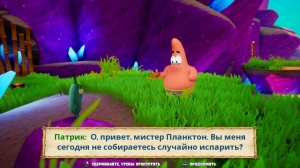 Обзор со дна. SpongeBob SquarePants: Battle for Bikini Bottom — Rehydrated